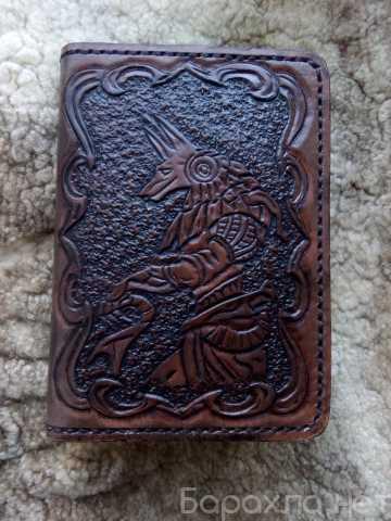 Продам: портмоне кожаное под автодокументы