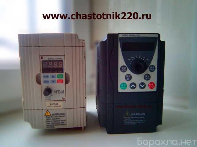Продам: Частотный преобразователь 2.2 квт