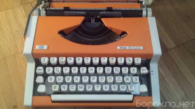 Продам: Печатная пишущая машинка {Unis de Lux}