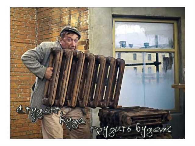 Куплю: Купим старые Чугунные радиаторы БУ. Вывезем сами