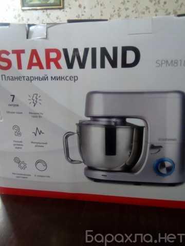 Продам: 1102715 миксер планетарный STARWIND