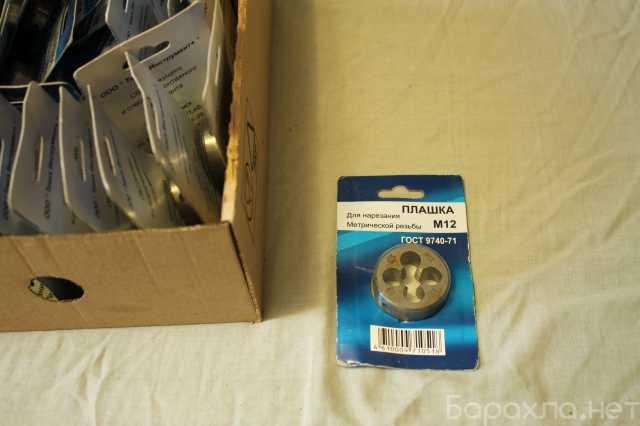 Продам: Плашка М12 стандартный шаг