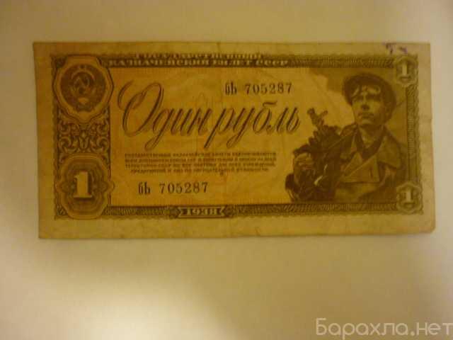 Продам: Монеты банкноты конверты