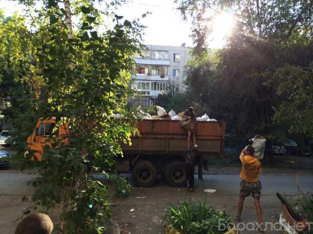 Предложение: Вывоз мусора Камаз самосвал-сельхозник