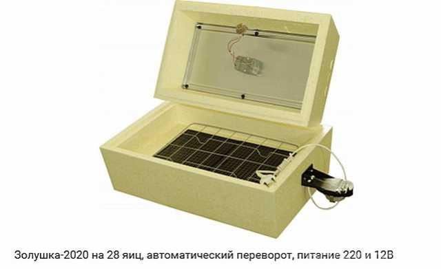 Продам: Инкубатор для Яиц Автоматический