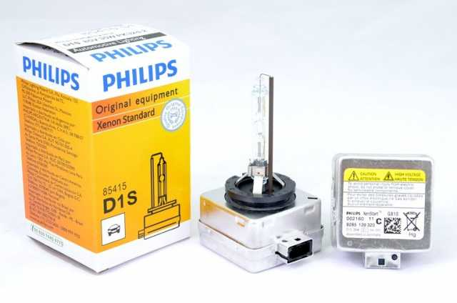 Продам: Лампа ксеноновая PHILIPS D1S