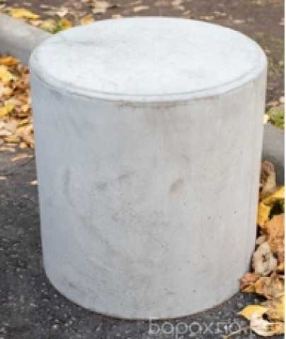 Продам: Бетонный столбик, d450xh450 мм