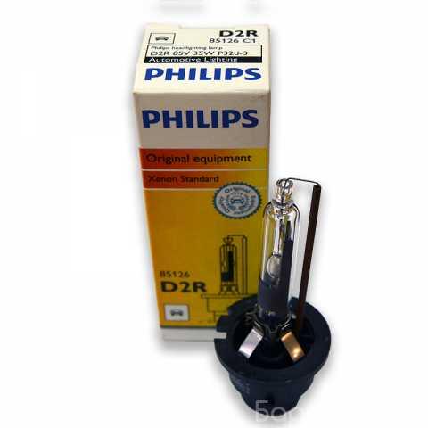 Продам: Лампа ксеноновая PHILIPS D2R