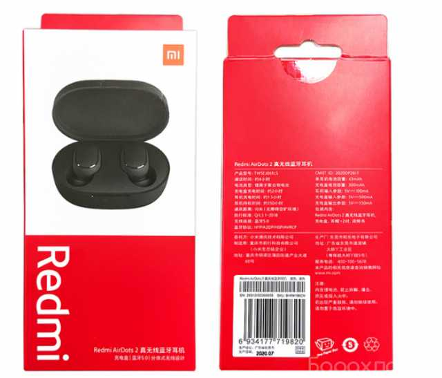 Продам: Redmi AirDots 2 Копия