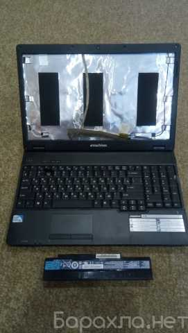 Продам: Корпуса б/у для ноутбуков