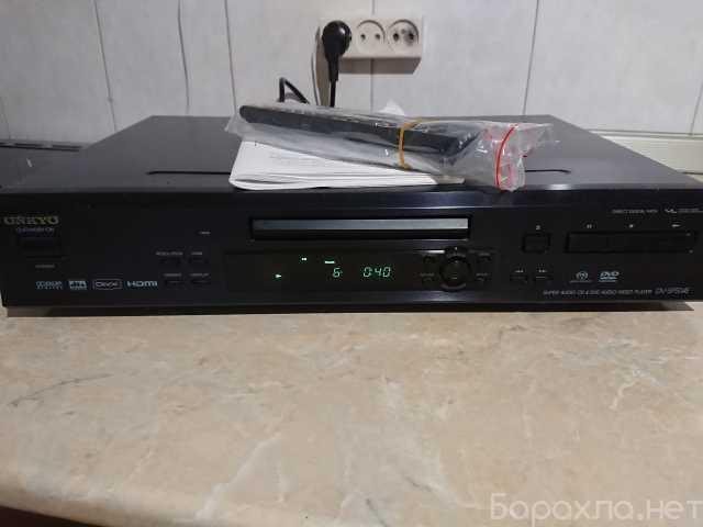 Продам: Onkyo DV-SP504E – это профессиональны