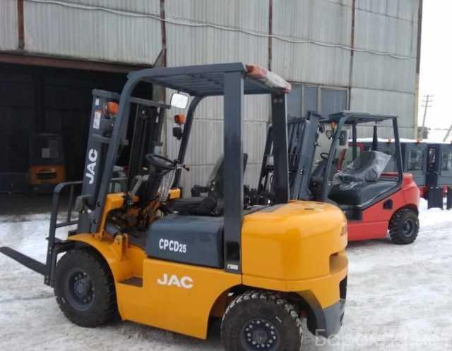 Продам: JAC CPCD25 Вилочный погрузчик г/п 2500 к