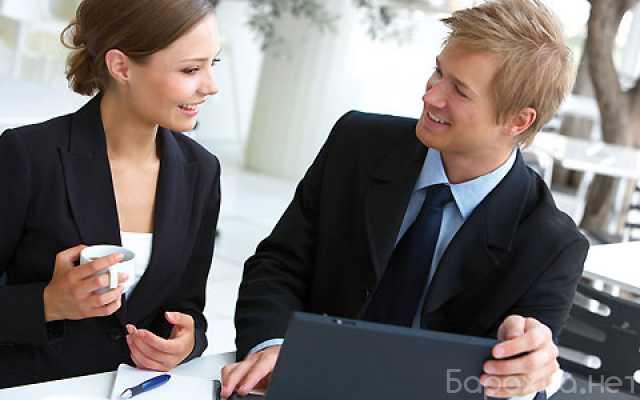Вакансия: Специалист с опытом администратора
