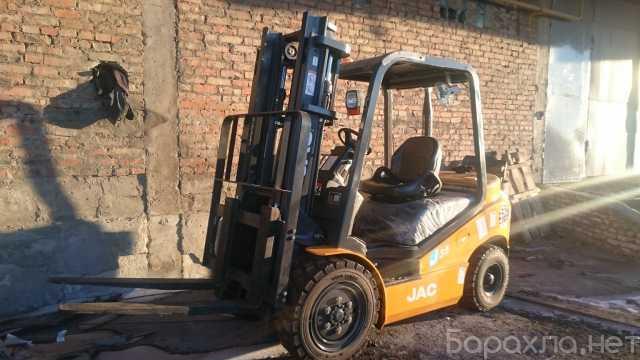 Продам: JAC CPCD35 Вилочный погрузчик г/п 3500 к