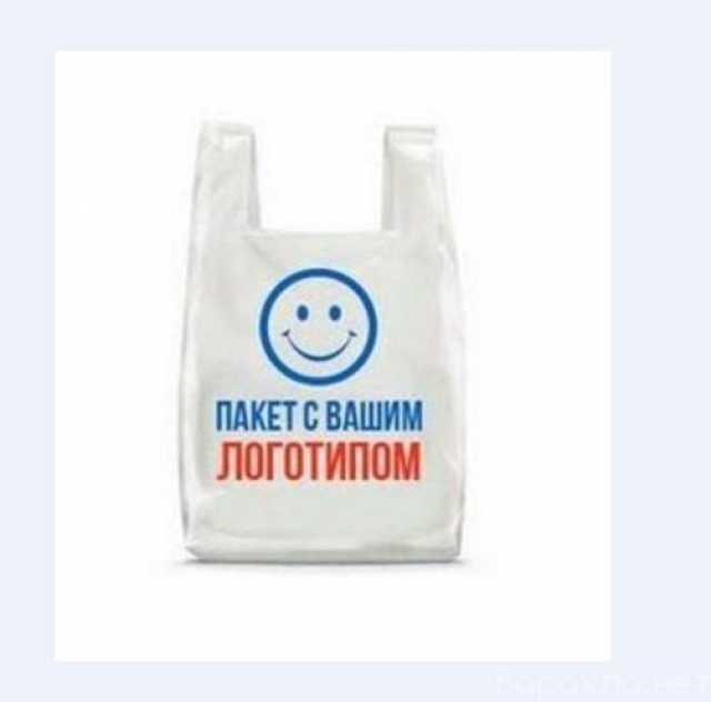 Продам: Линия для производства пакетов «Майка»