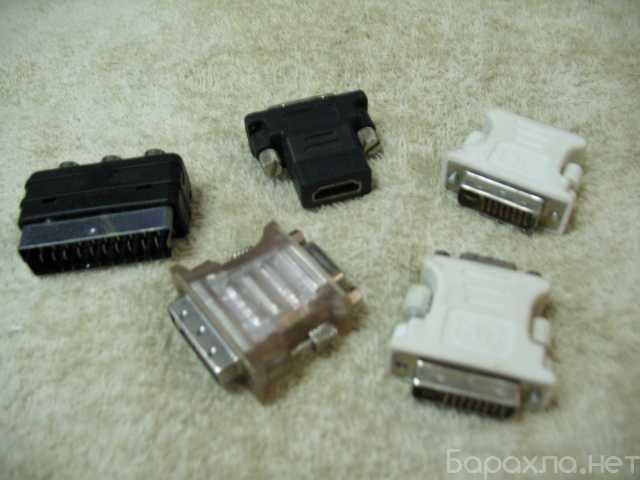 Продам: Переходники DVI - VGA, DVI - HDMI