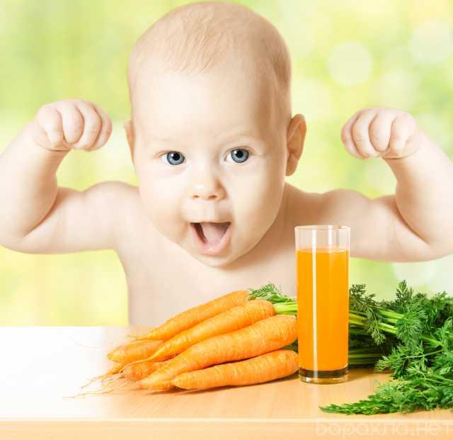 Продам: Здоровье вашего ребенка
