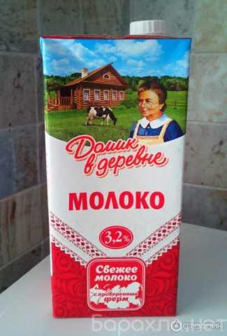 Продам: Молоко Домик в деревне