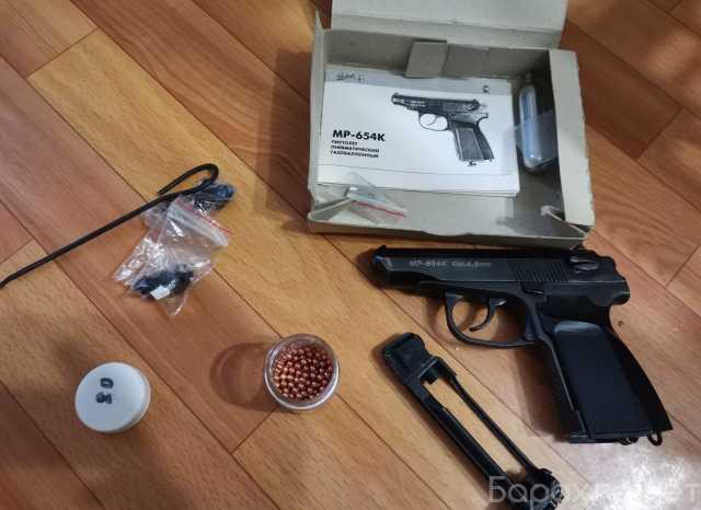 Продам: Пневматический пистолет мр-654к