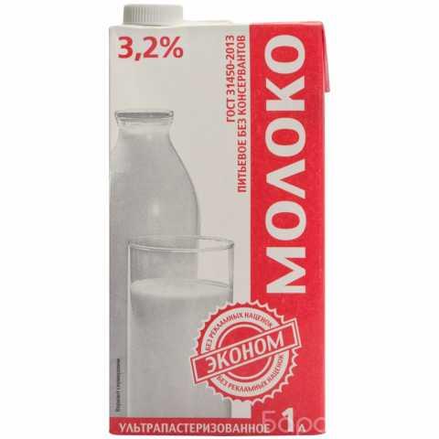 Продам: Молоко Эконом