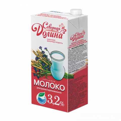 Продам: Молоко Северная долина