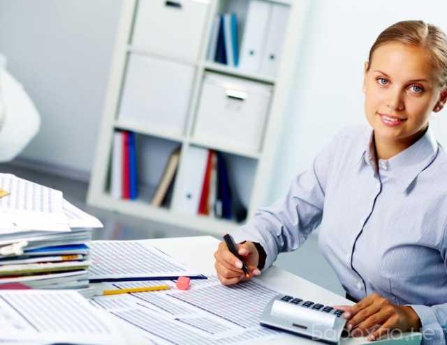 Вакансия: Сотрудник с навыком работы офис-менеджер