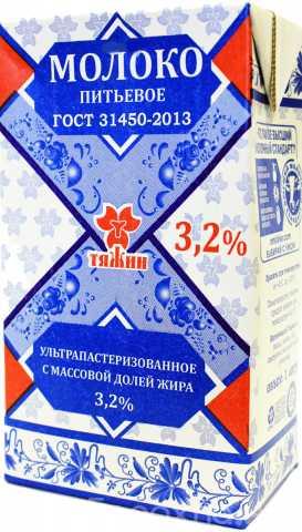 Продам: Молоко Тяжин