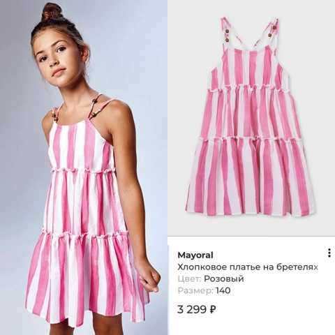 Продам: Платье для девочки
