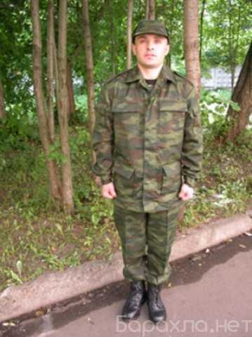 Продам: Полевая офицерская форма полковника