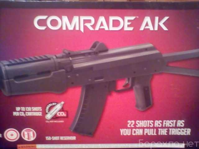 Продам: Crosman Comrade AK
