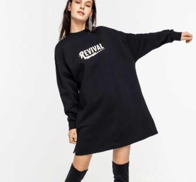 Продам: Платье-свитшот утепленное с молнией сзад