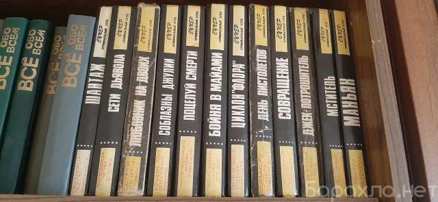 Продам: Книги, детективв, мировые бестселлеры