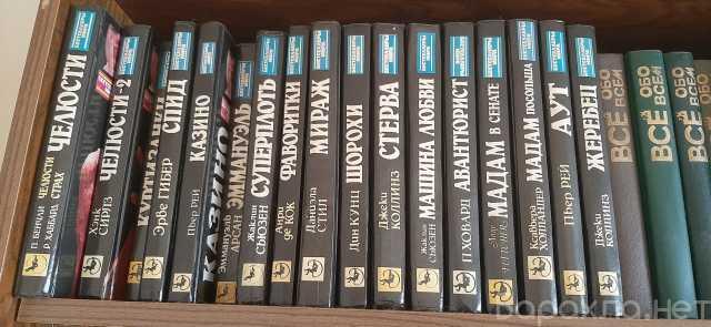 Продам: Книги, детективы