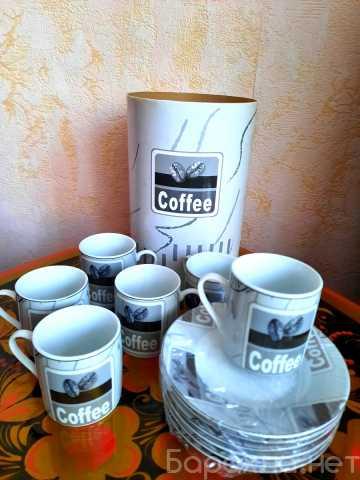 Продам: Набор кофейных чашек с блюдцами (6 шт.)