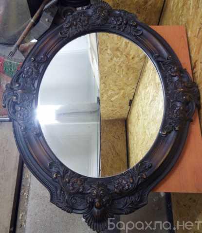 Продам: Зеркало 6500р