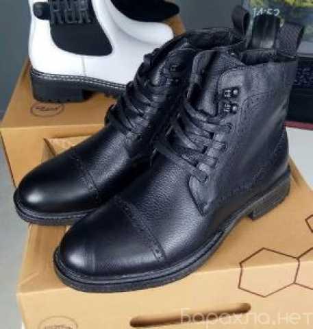 Продам: Ботинки Respect