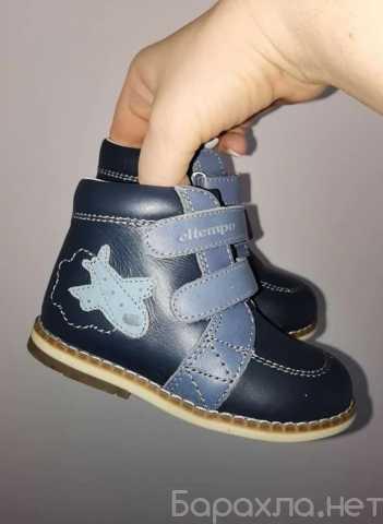 Продам: Ботинки на мальчика, новые