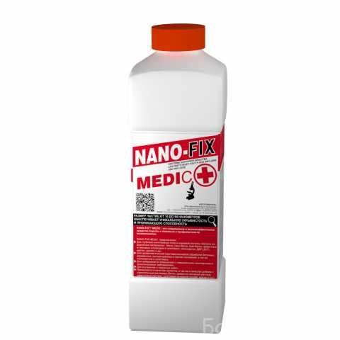 Продам: Защита от плесени NANO-FIX™ MEDIC