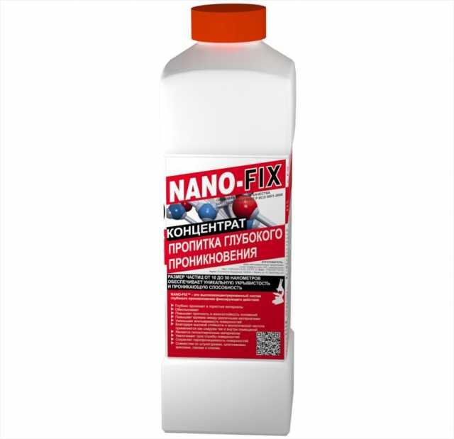 Продам: NANO-FIX™- это уникальная грунтовка