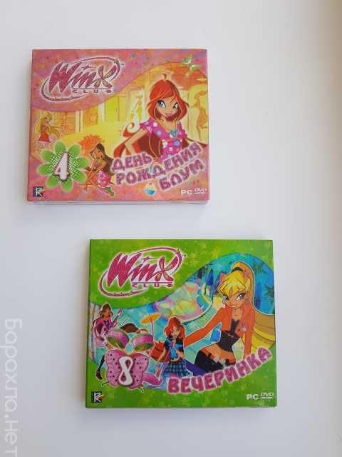 Продам: Игры для ПК на дисках: Winx