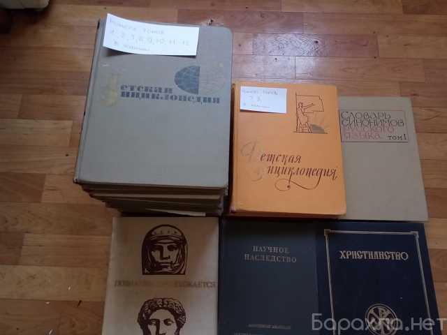 Продам: Дет Энциклопедия,словари, книги оптом