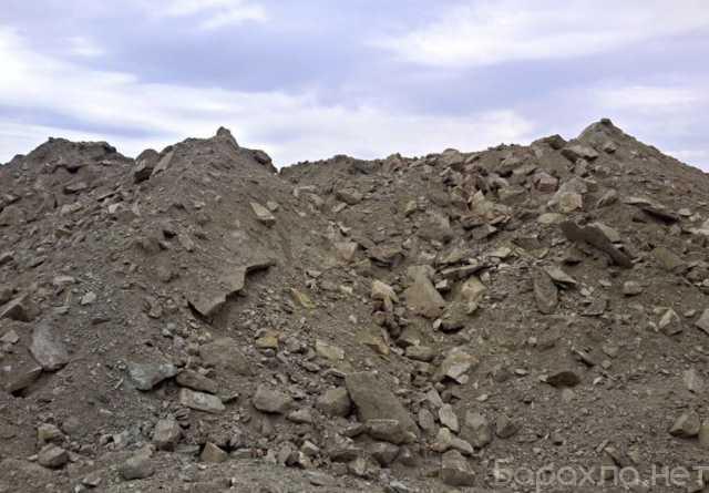 Продам: Скальный грунт