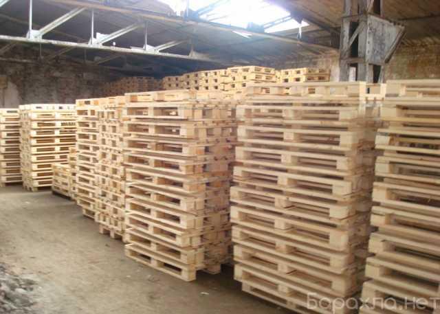 Продам: Деревянные паллеты