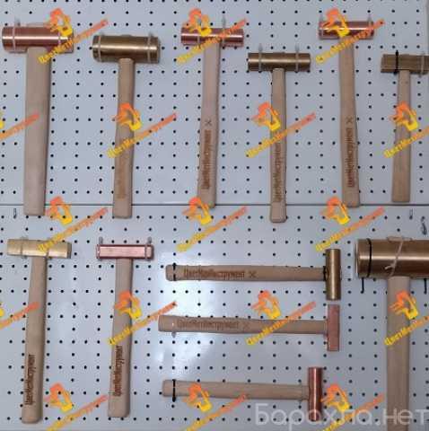 Продам: Искробезопасный инструмент