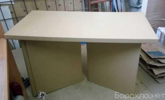 Продам: Стол из картона для выставки