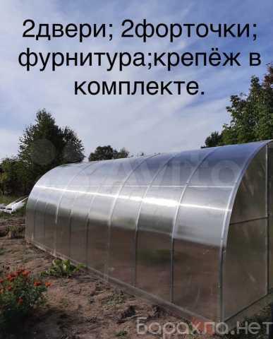 Продам: Теплица арочного типа из поликарбоната