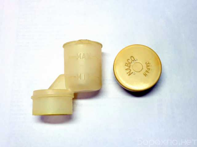 Продам: Бачок главного цилиндра сцепления для М