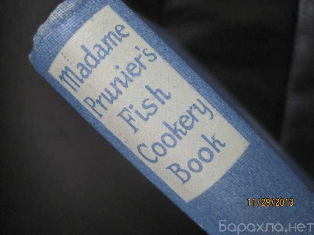 Продам: Антикв книга 1948 О готовке рыбных блюд