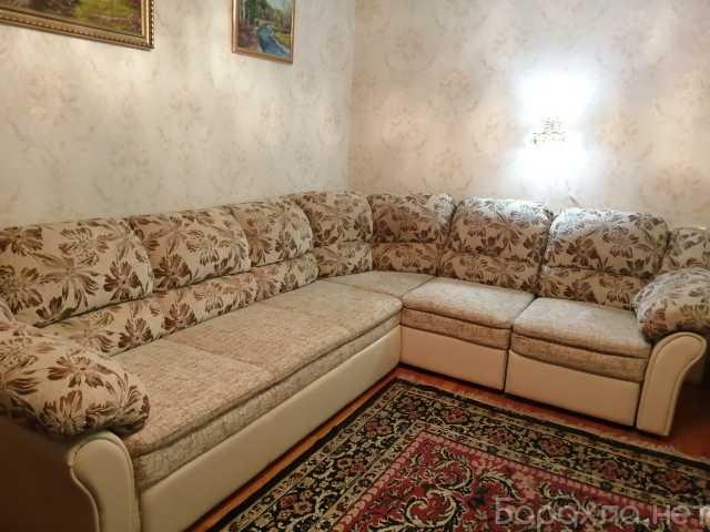 Продам: Продам угловой диван и кресло