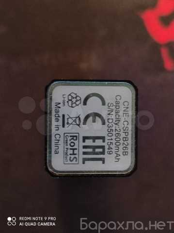 Продам: Внешний аккумулятор Canyon